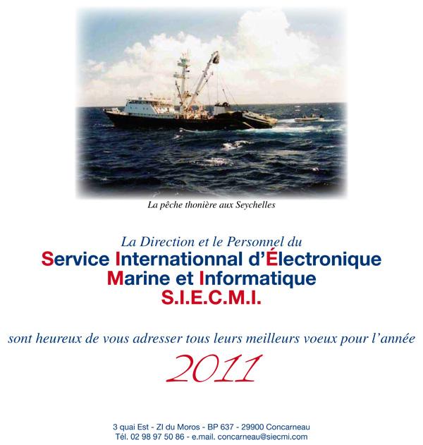 La SIECMI vous souhaite une Bonne Année 2011 !